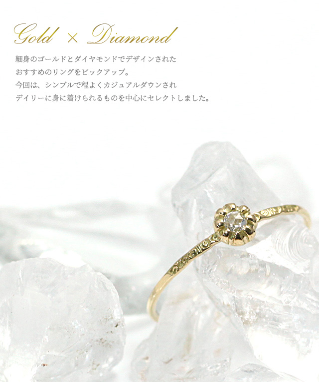 ゴールド?ダイアモンド