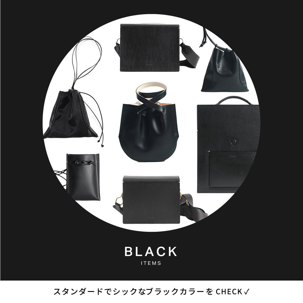 MARROW BLACK