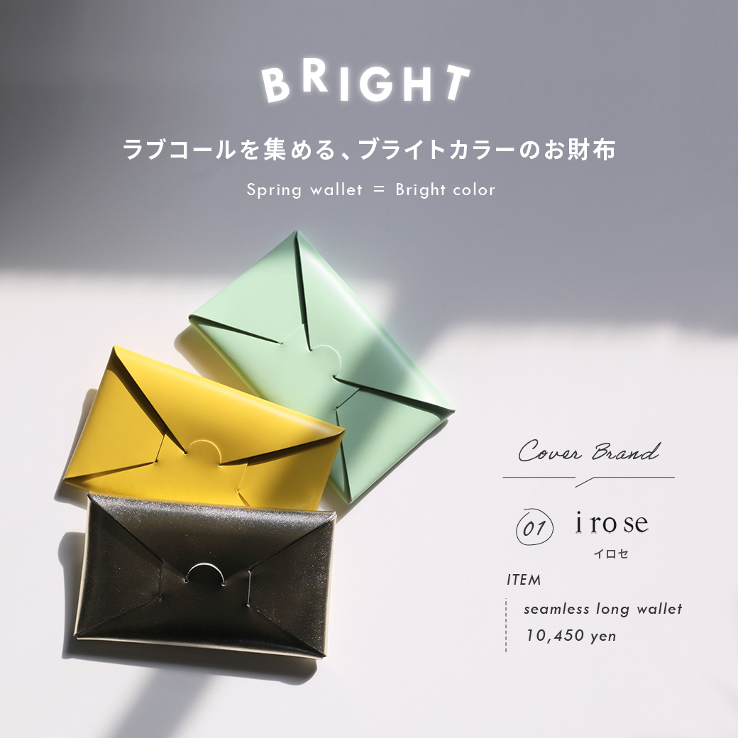BRIGHT COLOR WALLET