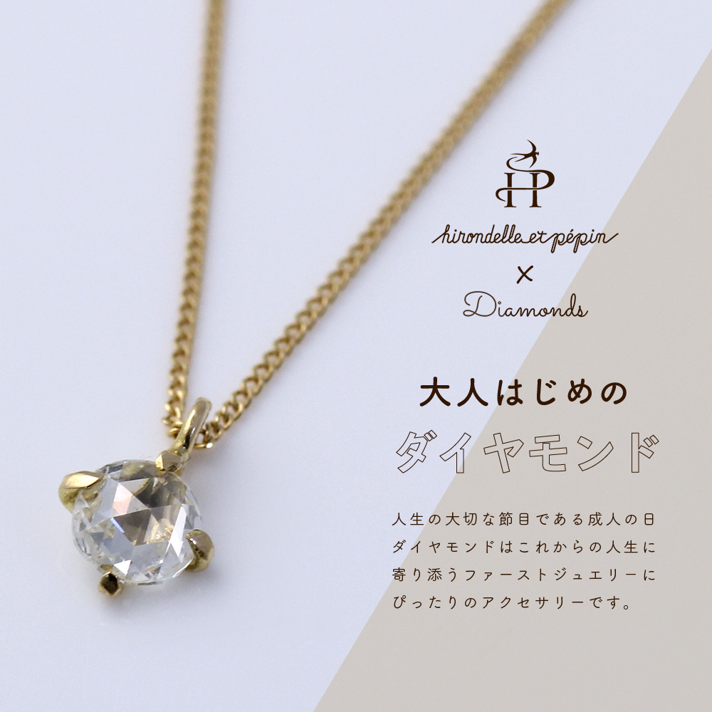 成人祝いダイヤモンド