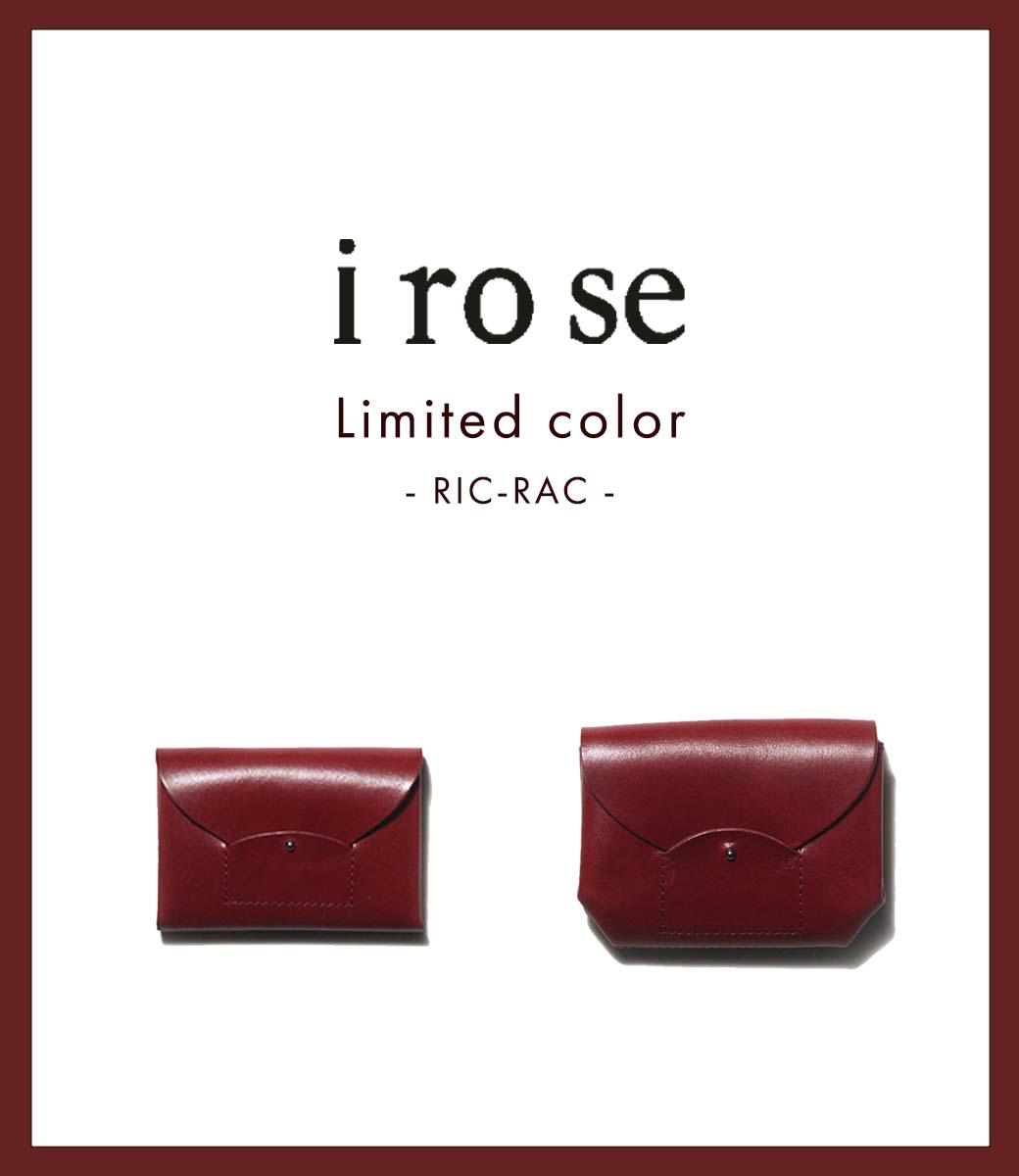 irose new color
