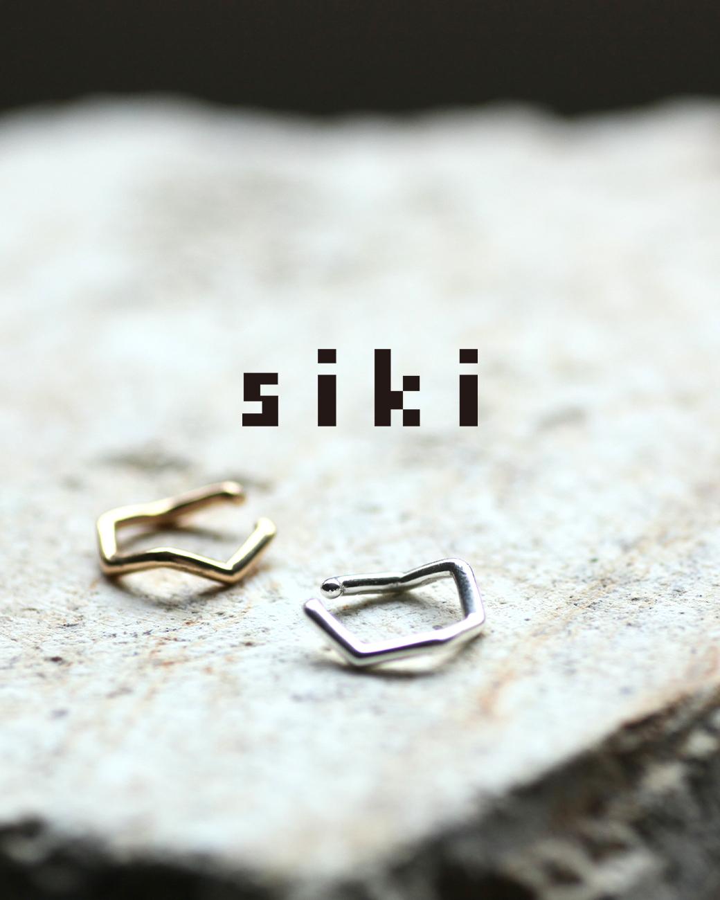 """""""siki"""""""