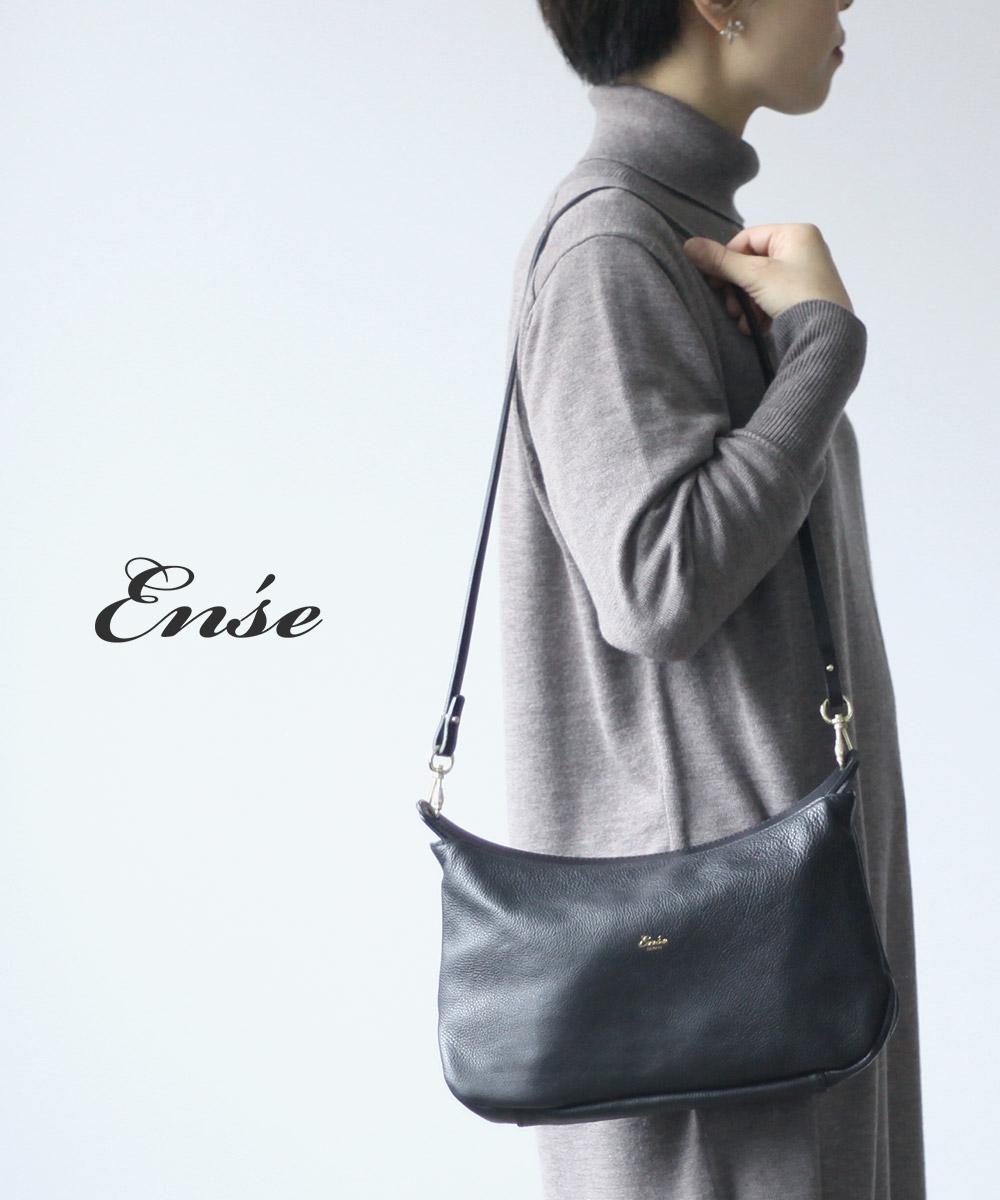 ense(アンサ)