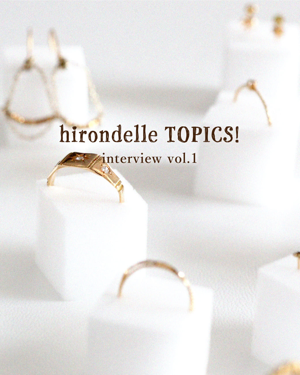 hirondelle TOPICS!vol.1