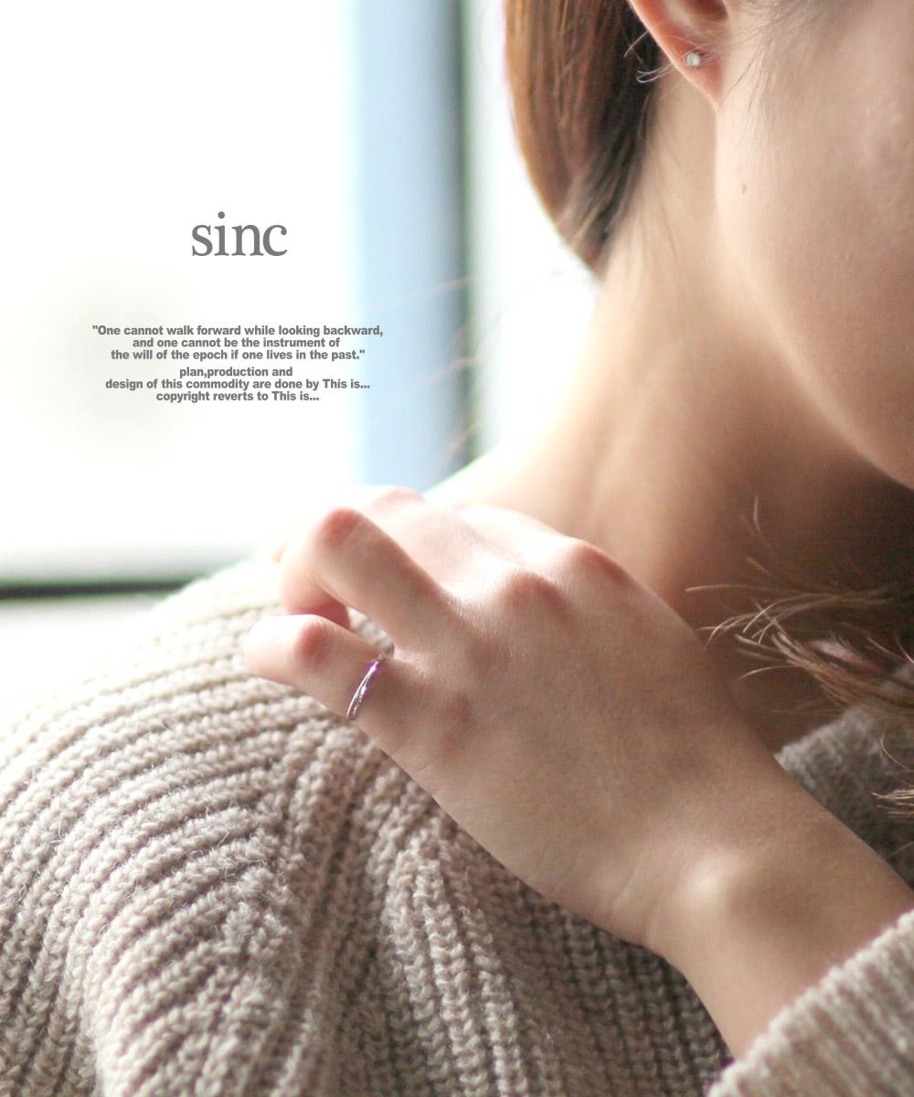 sinc(シンク)