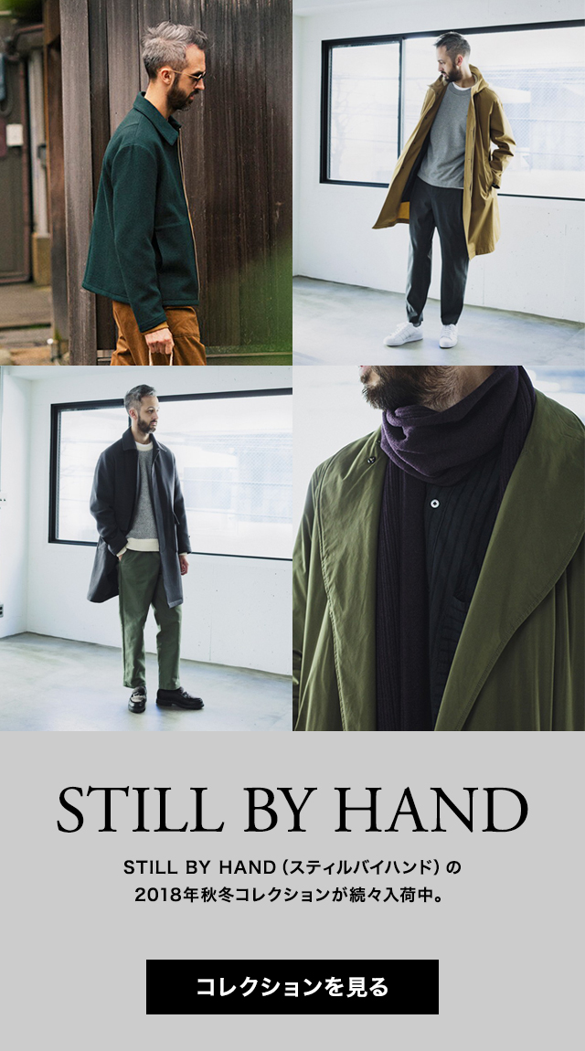 STILL BY HAND