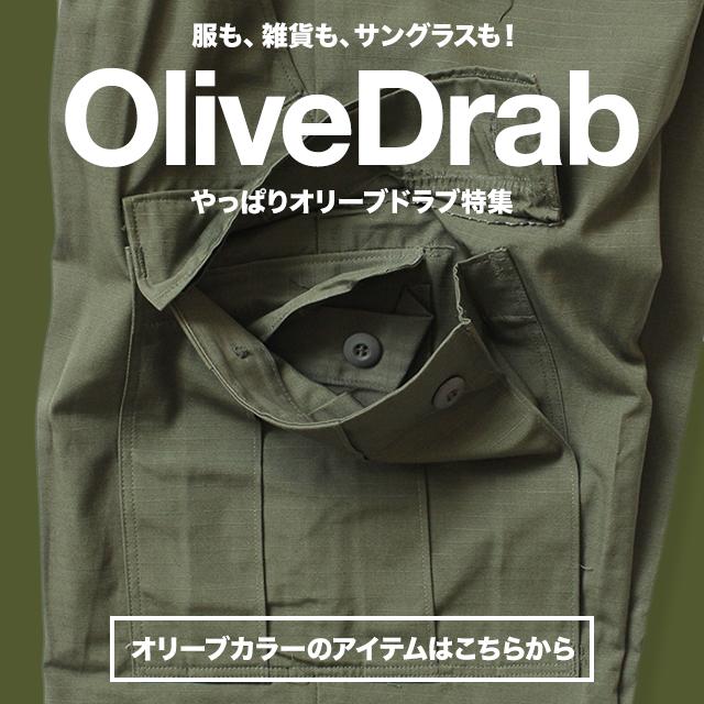 olivedrab