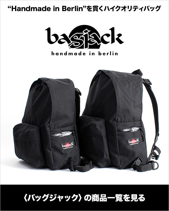bagjack