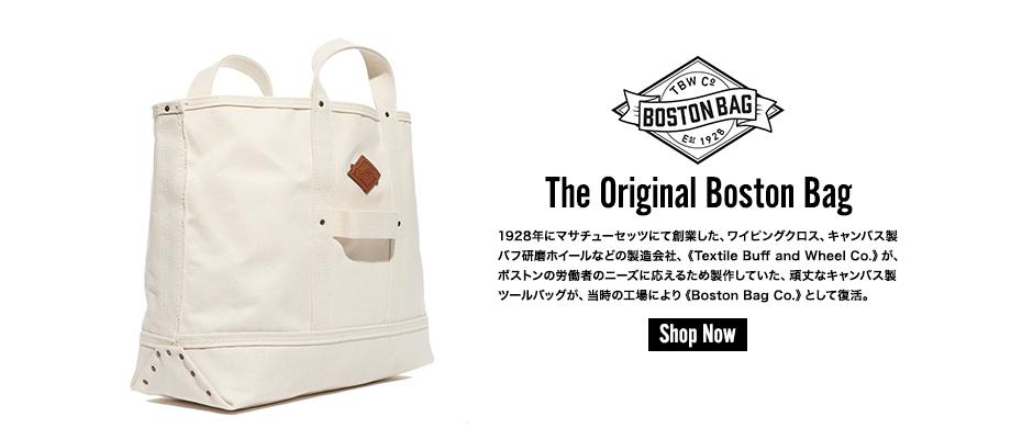 Boston Bag Co.