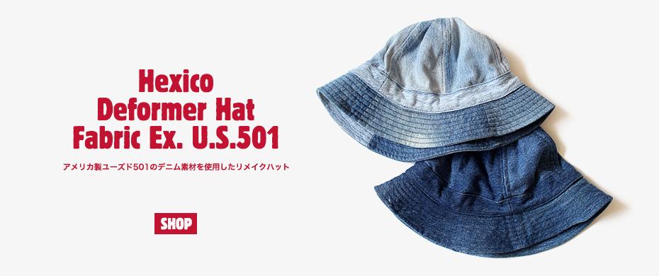 Hexico / Deformer Hat - Fabric Ex. U.S. 501