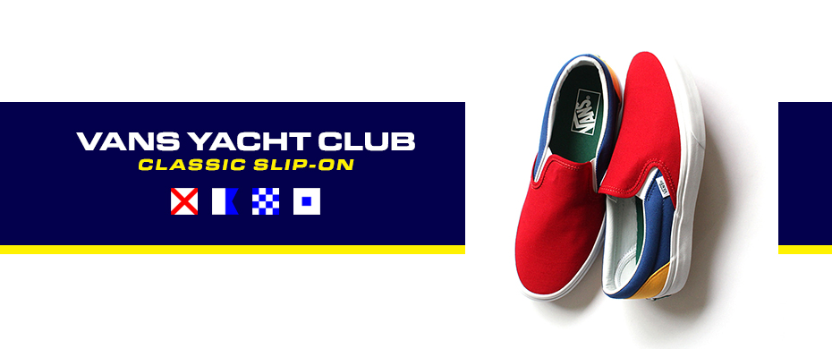 Vans Yacht Club Classic Slip-On VA38F7QF2 ヴァンズ ヨットクラブ スリッポン